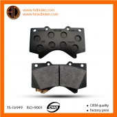 Toyota Land Cruiser brake pads 04465-60280
