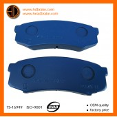 TOYOTA Land Cruiser Rear brake pads 04466-60090