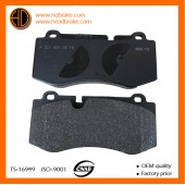 Mercedes-Benz Brake pads 0044208020