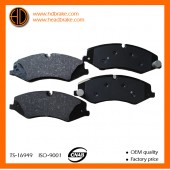 Land Rover Discovery Brake pads LR021253