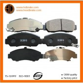 Honda Accord Brake pads 45022-S0K-A00
