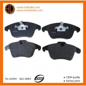 Ford Mondeo brake pads 1379971
