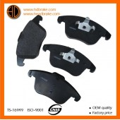 LAND ROVER FREELANDER brake pads LR004936