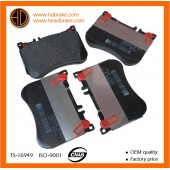 Brake Pad Set Genuine Mercedes W222 V222 X222 R231 0064205020